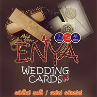 Enya Wedding Cards